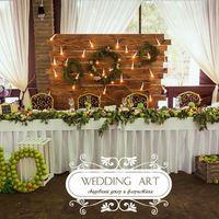 Стол жениха и невесты Фото Маша Смешкова