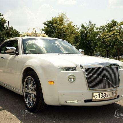 Аренда Chrysler 300 с RR