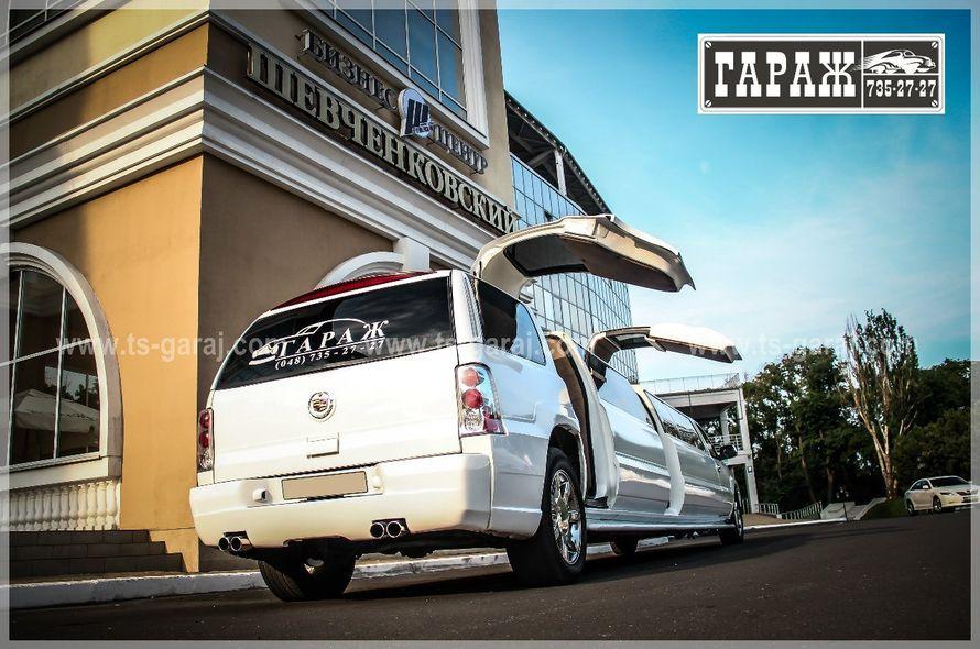 """Фото 6055151 в коллекции Кадиллак Эскалейд - Лимузины, свдебные авто от компании Ваш """"Гараж"""""""