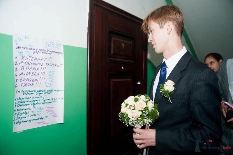 Фото 41460 в коллекции наша веселая свадьба - Katerina22
