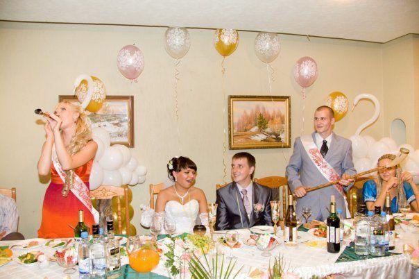 Невеста Рассказывает Историю Знакомства
