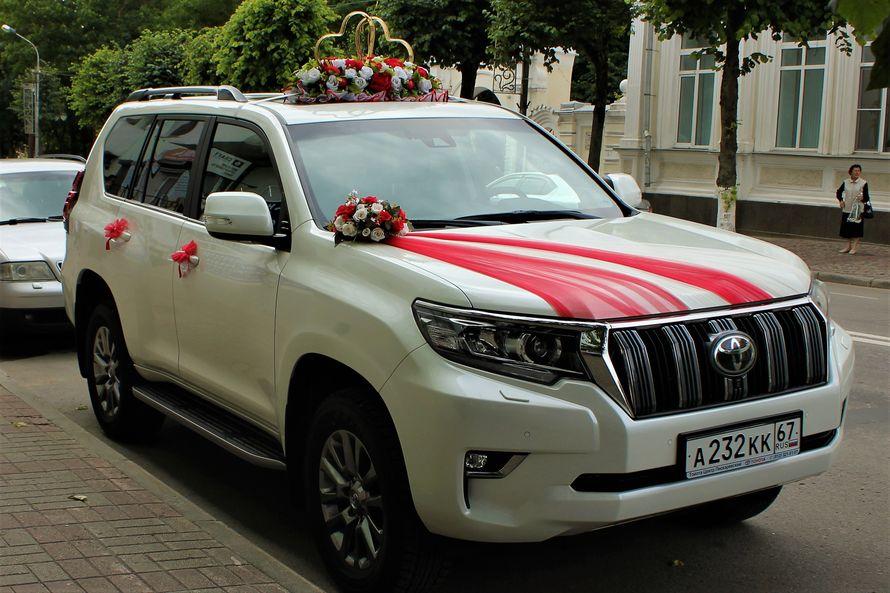 Аренда автомобиля Toyota Land Cruiser Prado, цена за 1 час