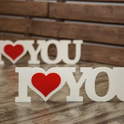 Надпись Для влюблённых