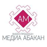 Фото 6233893 в коллекции Медиа Абакан - Видеографы Медиа Абакан