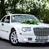 Chrysler 300 CC 2008г., белого цвета  Цена и детальное описание авто по смотрите по ссылке   тел. 096 29 13 089 тел. 093 459 97 34