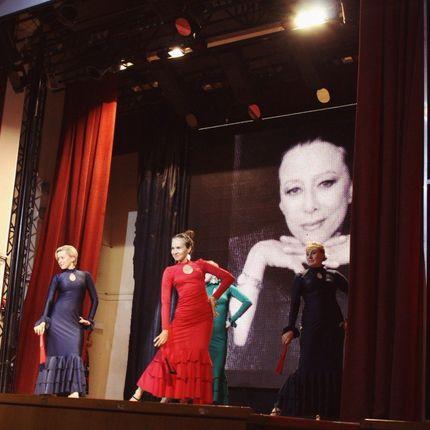 Фламенко на праздник