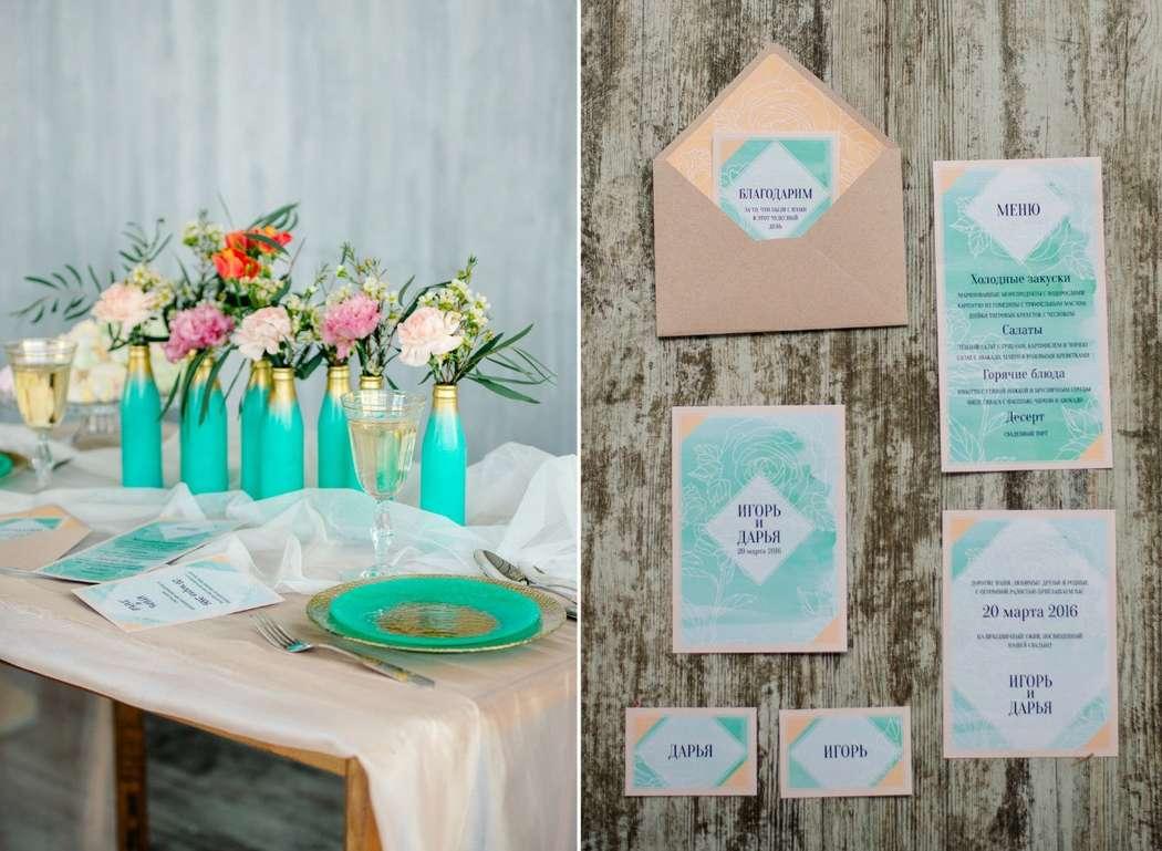 Набор полиграфии - Мята и Персик. Бирюза - фото 9924672 Maltina Maria - свадебная и праздничная полиграфия