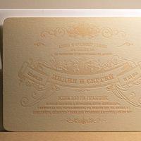 Приглашение, ручная рельефная печать приглашение - хлопковая бумага, оттенок экрю конверт - хлопковая бумага, оттенок жемчужно-белый