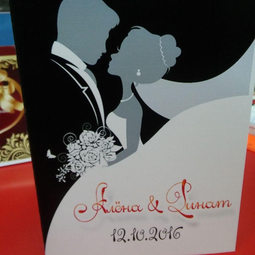Пригласительные на свадьбу НЕДОРОГО - фото 15276808 Photo print - пригласительные на свадьбу