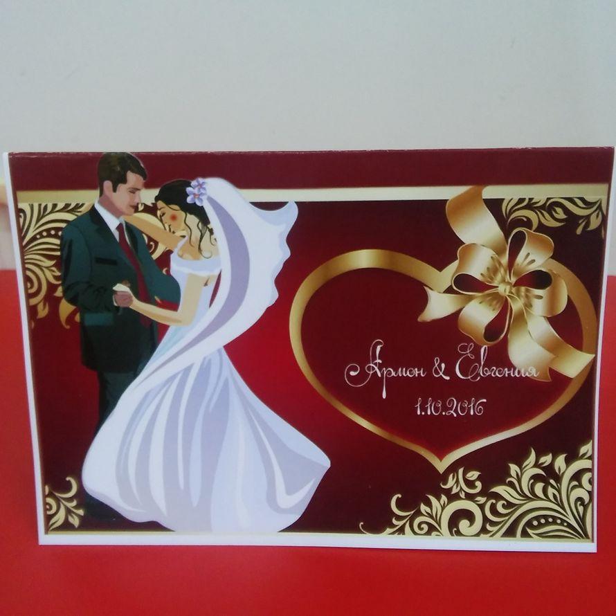 Пригласительные на свадьбу НЕДОРОГО - фото 15276812 Photo print - пригласительные на свадьбу