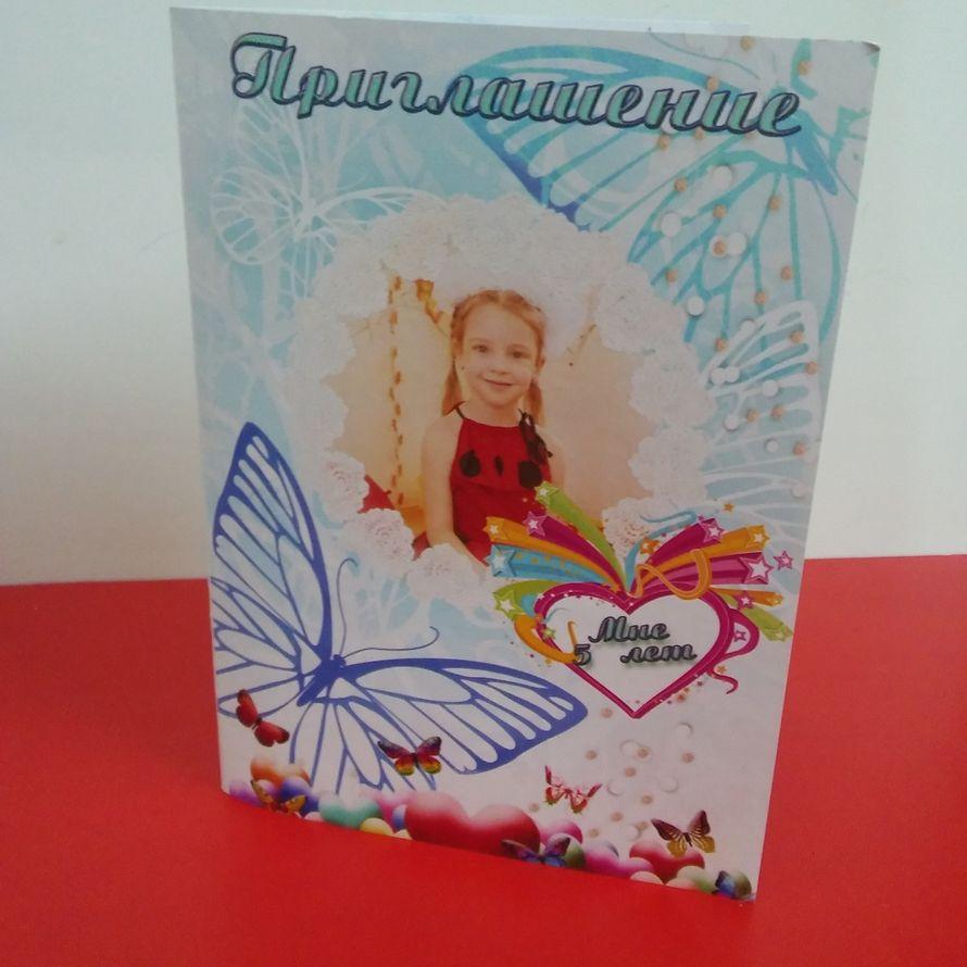 Пригласительное на день рождение девочке. Низкая цена - фото 15276814 Photo print - пригласительные на свадьбу