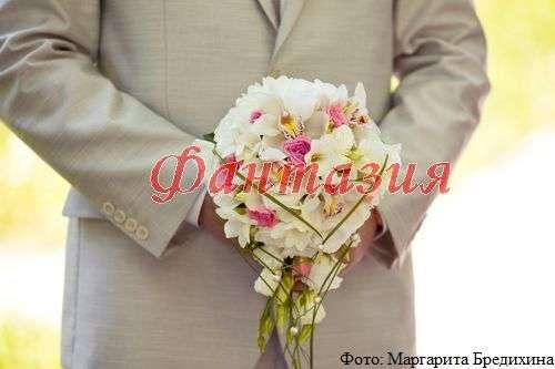 """Фото 2284816 в коллекции Букеты невесты - Праздничное агентство """"Фантазия"""""""