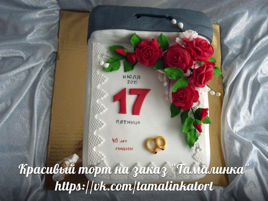 Оформление торта к юбилею свадьбы с фото