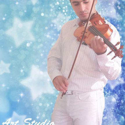 Скрипичное выступление