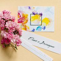 открытка и эмблемы