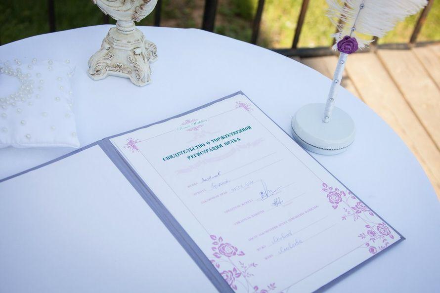 Фото 6699334 в коллекции Выездные регистрации брака - Ведущая Мария Лаптева