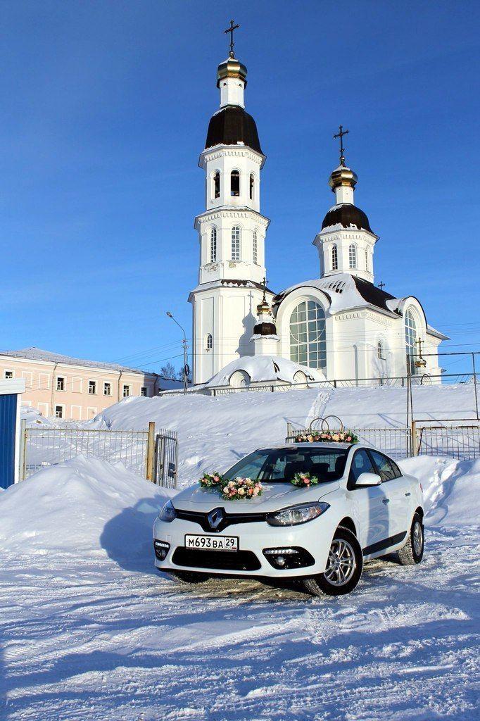 Автомобиль Renault Fluence (белый, 4 места) — от 700 руб/ч - фото 6931598 Дилижанс - аренда авто