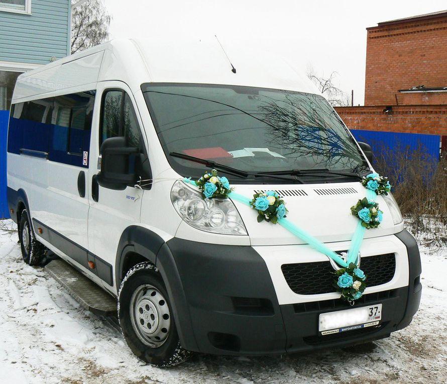 491e8653d117 свадьба кострома, машины на свадьбу, свадебный автобус, автобус на  свадьбу,лимузин на свадьбу, свадебные машины, свадебный кортеж, прокат авто  на свадьбу, ...