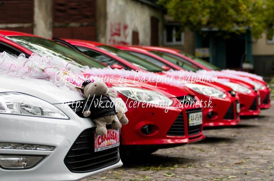 Фото 7448714 в коллекции Свадьба в красном цвете - Varavka Event Team