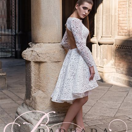 Свадебное платье Касандра
