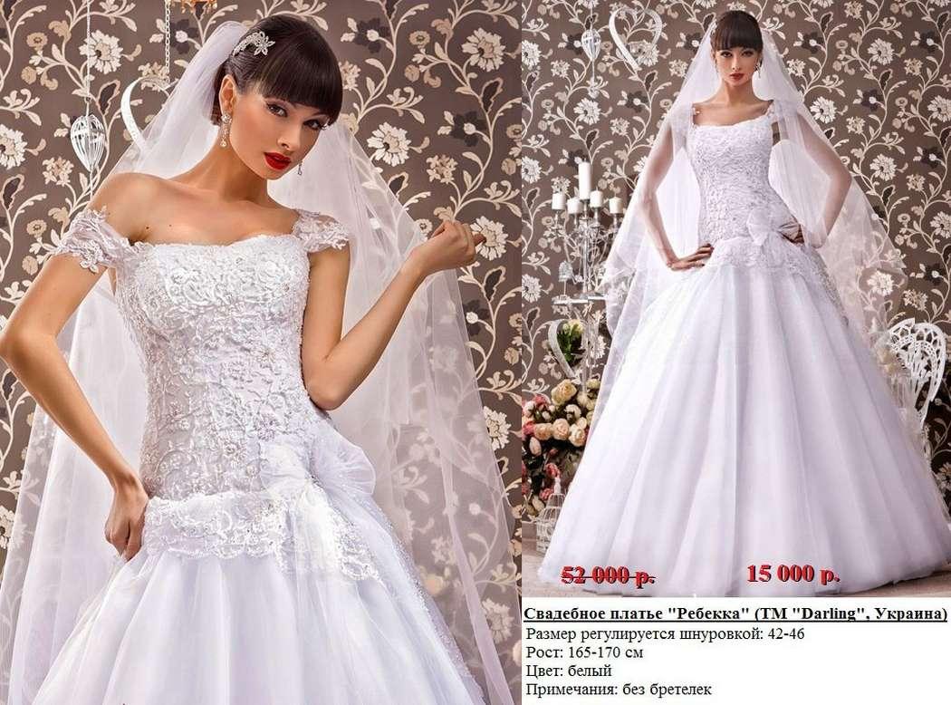 № 1 - фото 7595514 Свадебные платья б/у Татьяна Фили