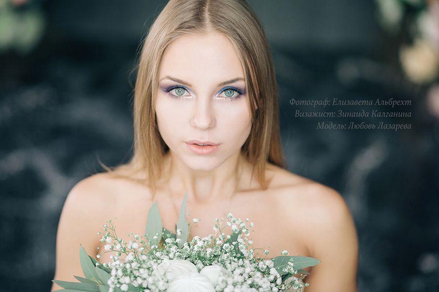 фотограф Елизавета Альбрехт - фото 14743524 Визажист Зинаида Калганина