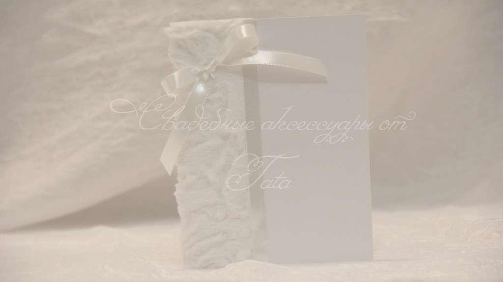 Фото 641625 в коллекции Приглашения - Свадебные аксессуары от Tata