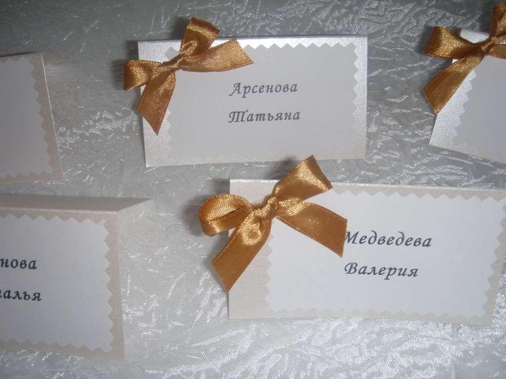 Фото 641679 в коллекции Всё для рассадки гостей - Свадебные аксессуары от Tata