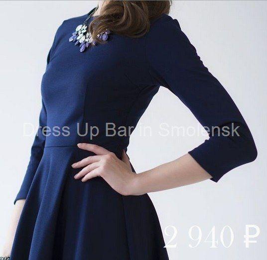 Фото 7675064 в коллекции Коктельные и вечерние платья - Dress Up Bar - свадебные и вечерние платья