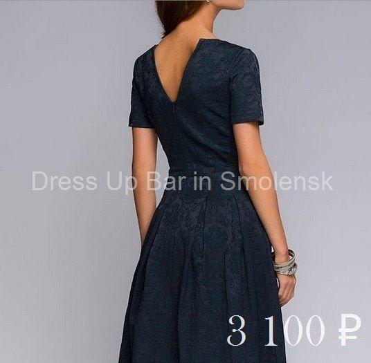 Фото 7675076 в коллекции Коктельные и вечерние платья - Dress Up Bar - свадебные и вечерние платья