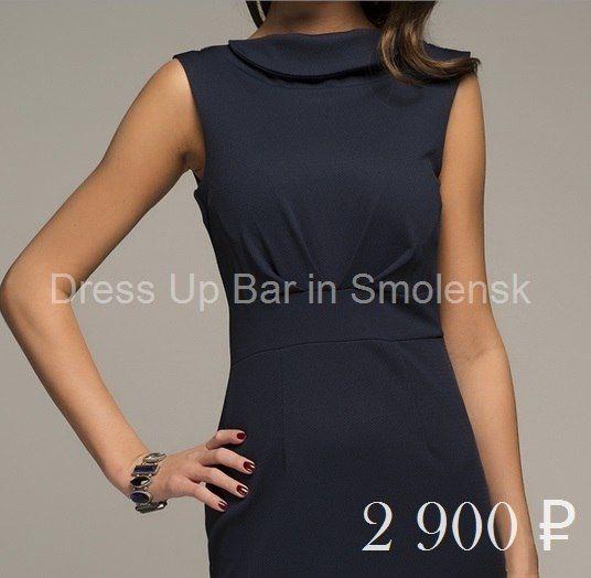 Фото 7675086 в коллекции Коктельные и вечерние платья - Dress Up Bar - свадебные и вечерние платья