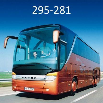 Аренда автобуса для гостей, цена за 1 час