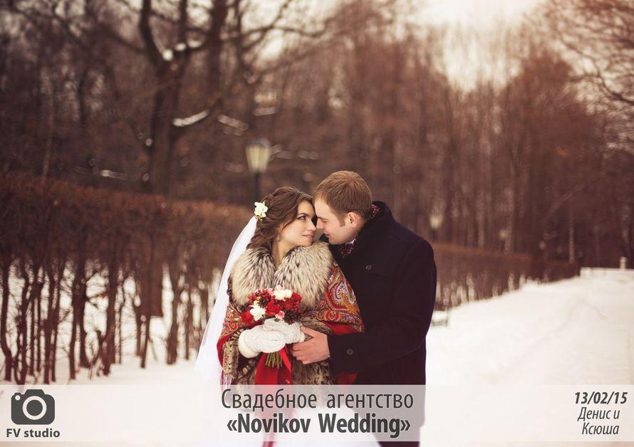 Фото 8032338 в коллекции Портфолио - Свадебное агентство «Novikov Wedding»