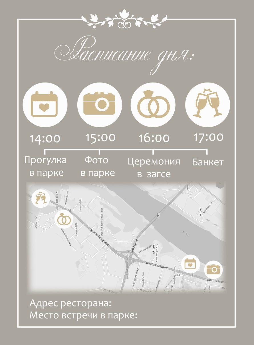 """Фото 9173162 в коллекции полиграфия - """"Фотозоны и декор"""" - аренда реквизита"""
