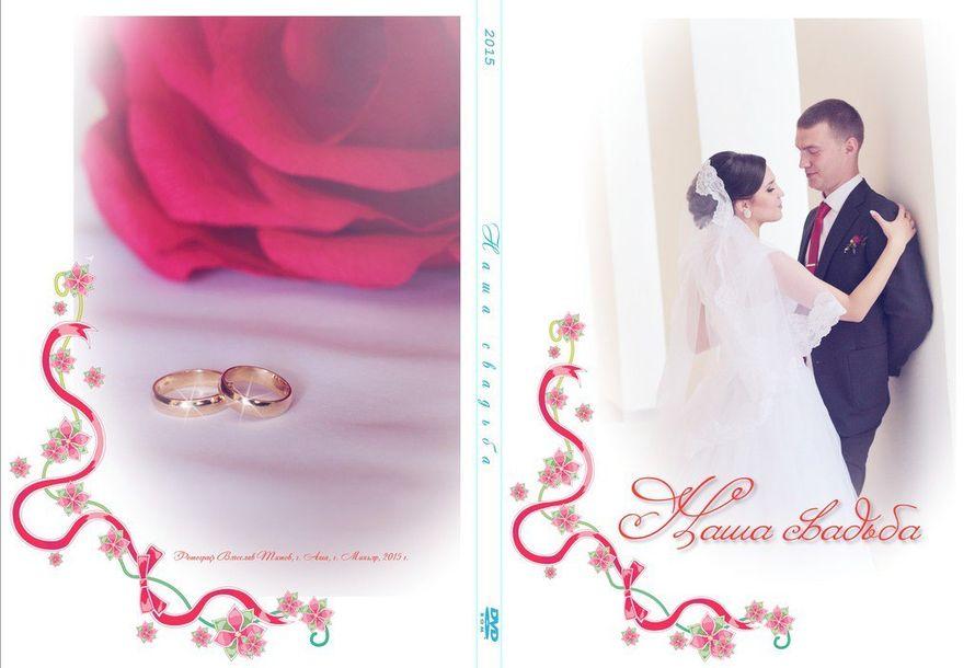 Фото 9372428 в коллекции свадебный/семейный фотограф в Аше - Фотограф Вячеслав Титов