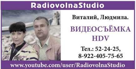 Фото 8126216 в коллекции RadiovolnaStudio - Видеосъёмка  RadiovolnaStudio