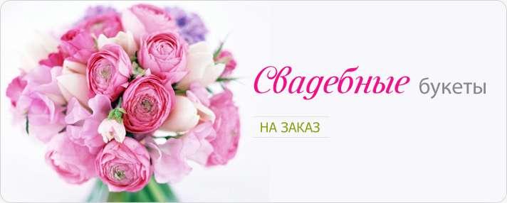 Фото 8181576 в коллекции Портфолио - Доставка цветов и букетов Астра-Пак