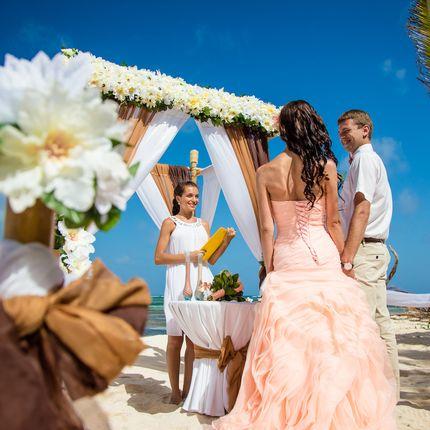 """Свадебная церемония """"Тропические грезы"""""""
