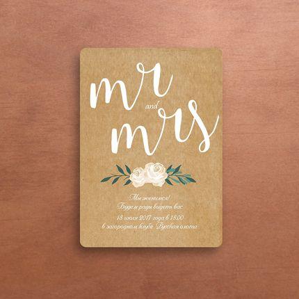 Пригласительное на свадьбу - Mr and Mrs
