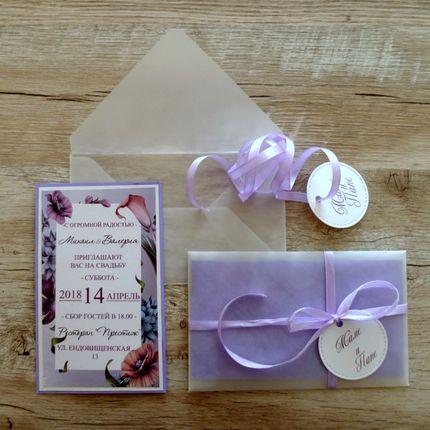 Свадебные приглашения, односторонняя карточка