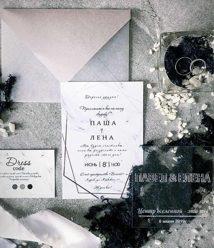 Фото 19095150 в коллекции Портфолио - Свадебные приглашения от Нины Лыковой