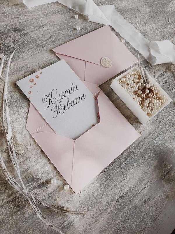 Фото 19095188 в коллекции Портфолио - Свадебные приглашения от Нины Лыковой