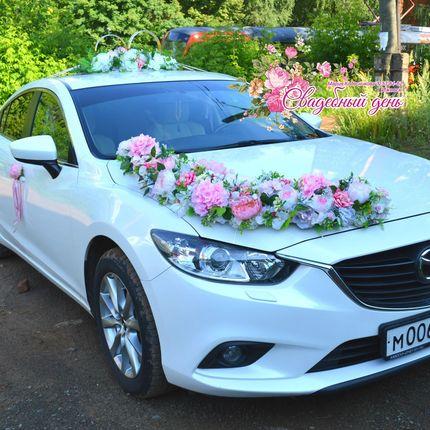 Украшение свадебного авто  - полный комплект!