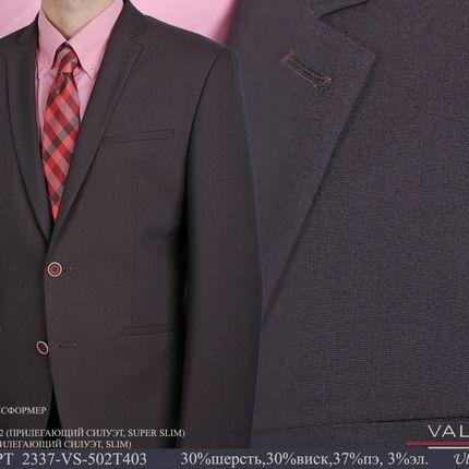 Костюм мужской Valenti арт. 2337, приталенный