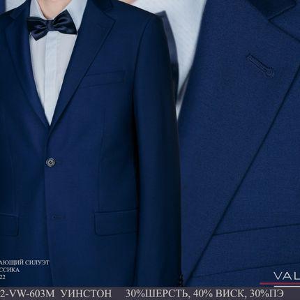 Костюм мужской Valenti арт. 2902-603