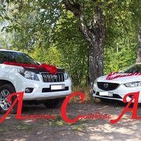 машины на свадьбу в Туле заказать