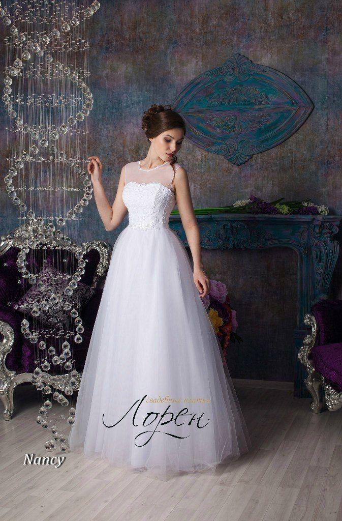 "Платье ""Nancy"""