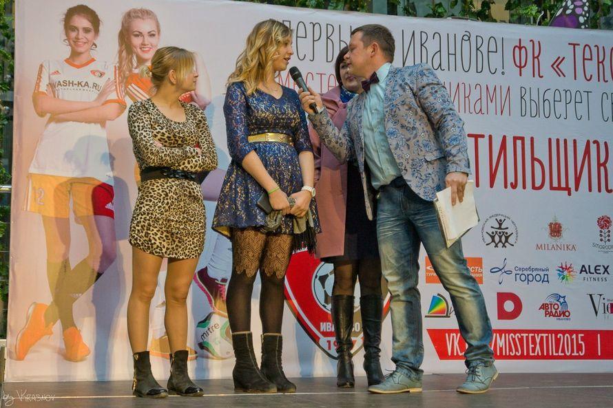 Фото 6755648 в коллекции Портфолио - Ведущий Дмитрий Рубцов