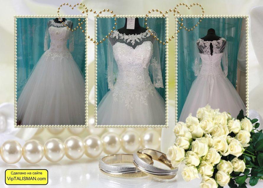 Цена 6600грн - фото 8529088 Свадебный салон Passage