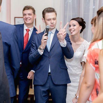 Проведение свадьбы в выходные + Dj, 6 часов